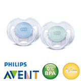 Philips Avent Classic, symmetrical, silicone size 1 (blue, green)