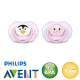 Philips Avent Classic, symmetrical, silicone size 1 (pink, purple)