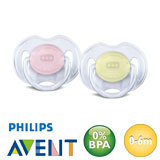 Philips Avent Classic, symmetrical, silicone size 1 (pink, yellow)
