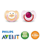 Philips Avent Classic, symmetrical, silicone size 2 (orange, pink)