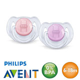 Philips Avent Classic, symmetrical, silicone size 2 (purple, pink)