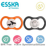 Esska Happy GLOW, symmetrical, silicone, size 2 (black, orange)