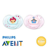Philips Avent Classic, symmetrical, silicone size 1 (turquoise, pink)