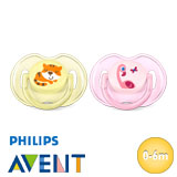 Philips Avent Classic, symmetrical, silicone size 1 (yellow, pink)