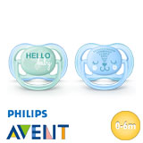 Philips Avent Ultra Air soothers, symmetrical, silicone, size 1 (blue, green)