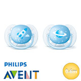 Philips Avent Ultra Soft soothers, symmetrical, silicone, size 1 (blue, blue)
