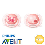 Philips Avent Ultra Soft soothers, symmetrical, silicone, size 1 (coral, coral)
