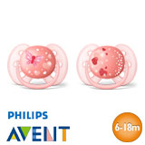 Philips Avent Ultra Soft Soothers, symmetrical, silicone, size 2 (coral, coral)