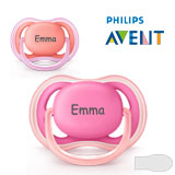 Philips Avent Ultra Air, symmetrical, silicone size 2