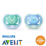 Philips Avent Ultra Air soothers, symmetrical, silicone, size 2 (blue, green)