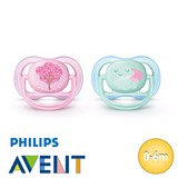 Philips Avent Ultra Air soothers, symmetrical, silicone, size 1