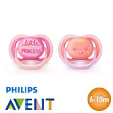 Philips Avent Ultra Air soothers, symmetrical, silicone, size 2