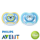Philips Avent Ultra Air soothers, symmetrical, silicone, size 3