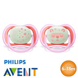 Philips Avent Ultra Air Night soothers, symmetrical, silicone, size 2