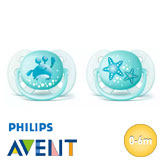 Philips Avent Ultra Soft soothers, symmetrical, silicone, size 1