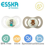 Esska Happy mini GLOW, symmetrical, silicone, size 1 (beige, transparent)